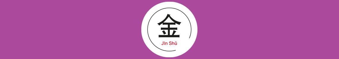 jin-shu