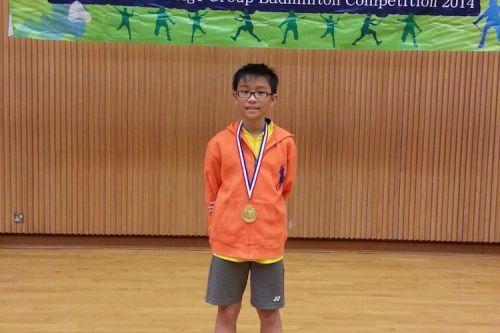 alfred lo badminton