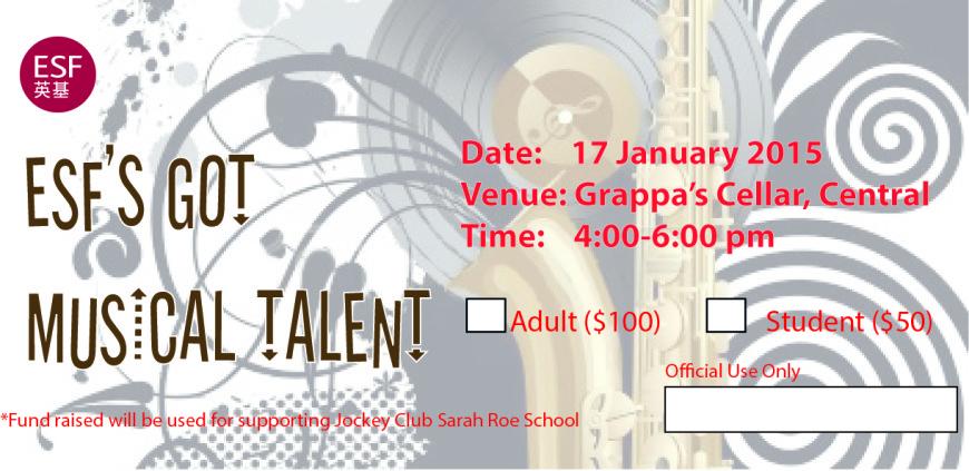 ESF-got-talent
