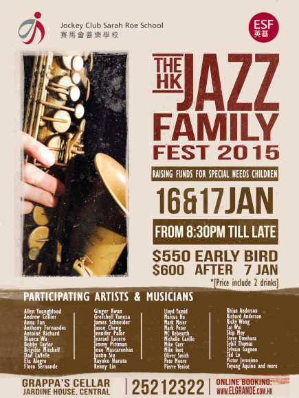 JazzFest15Poster_24Nov