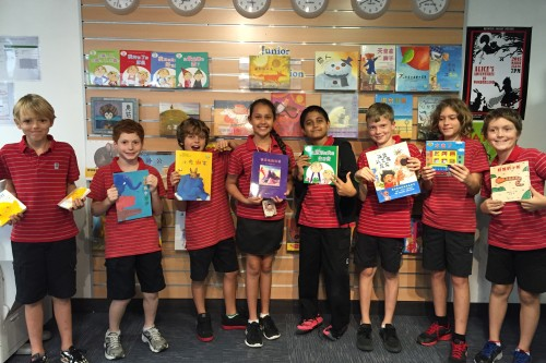 chinese-readers-donation-from-genrous-y2-parent-1