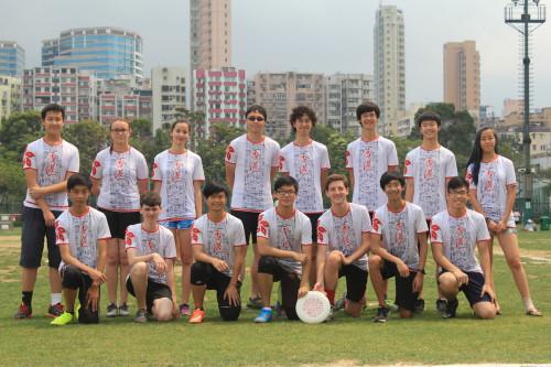 inaugural-hong-kong-inter-schools-ultimate-frisbee-competiton-2