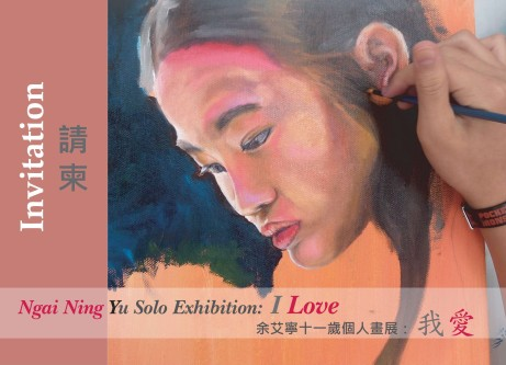 talented-year-8-ngai-ning-yu-solo-exhibition-2