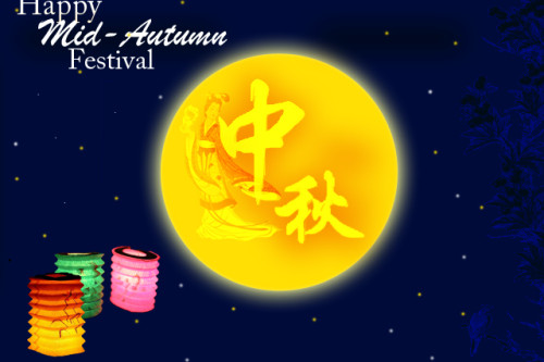 -dc-moon-festival-celebration--1