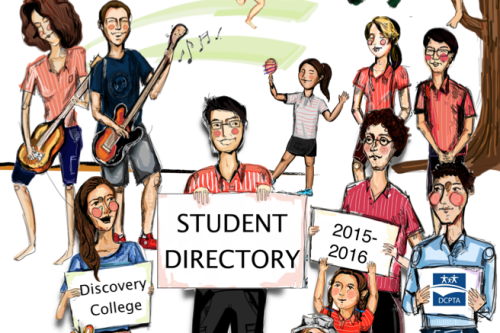 student directory cover 2015-16