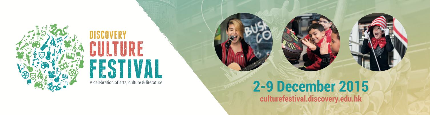 Culture Festival Banner
