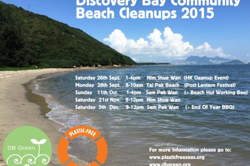 db-beach-cleanup-1
