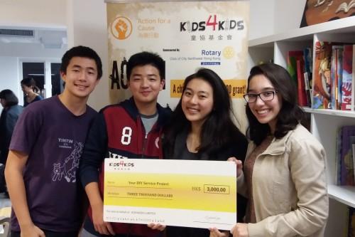 DC Students Receive Grant