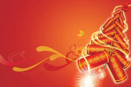 Happy-Chinese-New-Year-Wallpaper-2