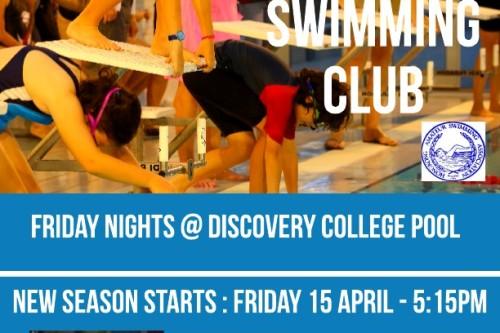 Swim Club 2016 (1)