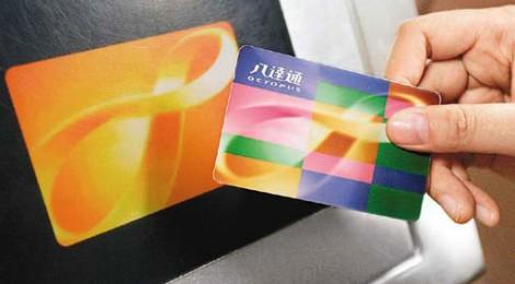 HK-Octopus-Card-470x260