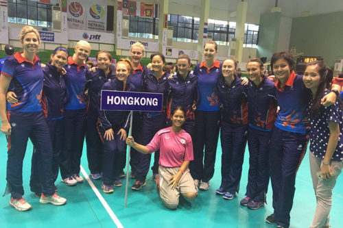 HK Netball Team