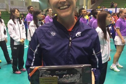 Kate Jolly Award