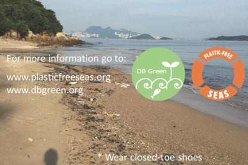 beach-cleanup-2016