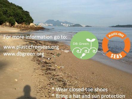 beach-cleanup-2016-december