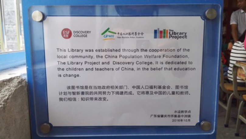 Library Project Completion Report