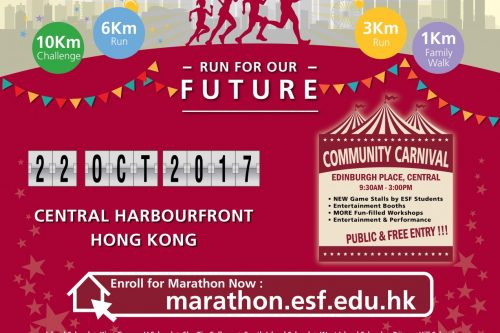 ESF 50th Anniversary Marathon Poster_0
