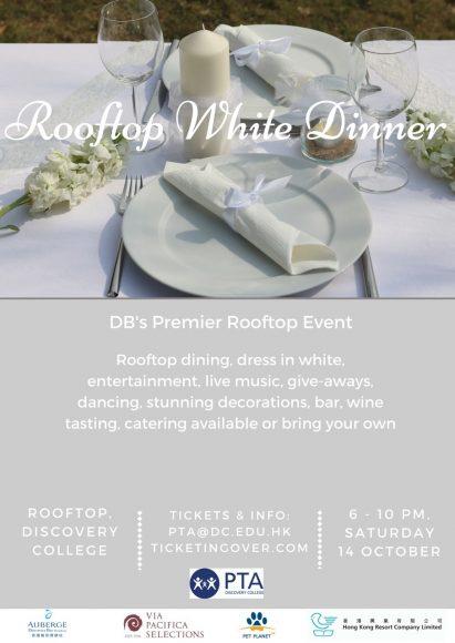 Rooftop white dinner - poster.2